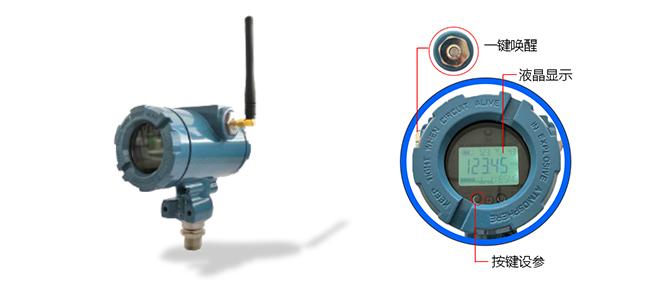 NB-IoT无线数字压力表,无线压力变送器