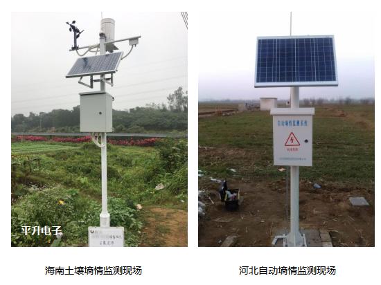 土壤墒情监测系统|墒情遥测终端机RTU|土壤水分自动监测仪器安装现场