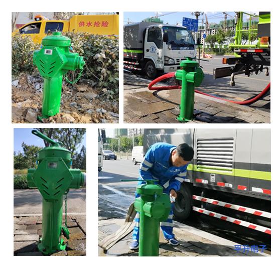 智能取水栓案例照片